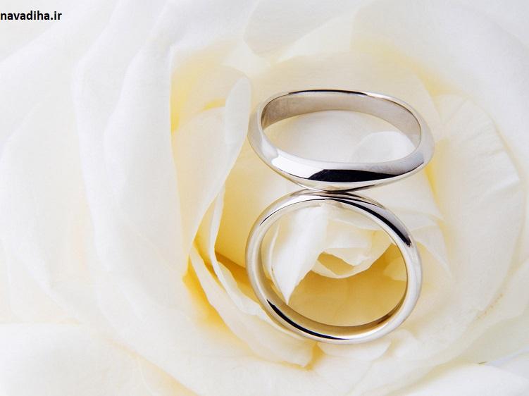 مسائلی که دختران در زمان ازدواج باید به آن توجه کنند