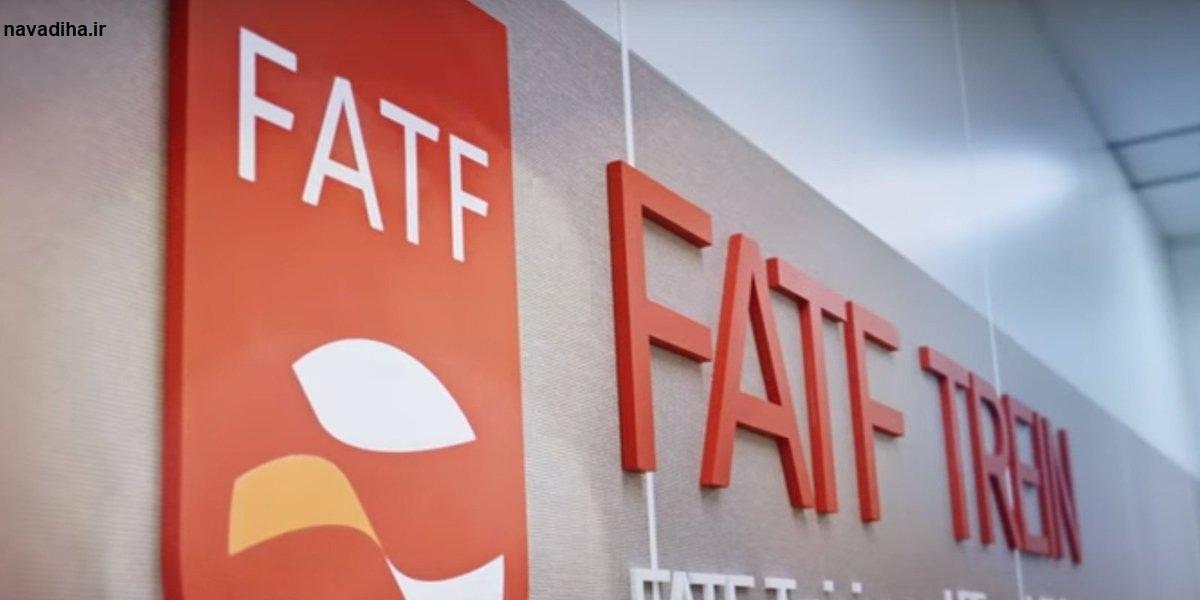 کلیپی که در آن قراردا FATF را به طور کامل توضیح میدهد/ اثری که صدا و سیما به آن مجوز پخش نداد!