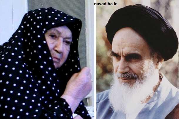 نامه عاشقانه امام خمینی به همسرش/ماجرای سفرحج «آقا روح الله»