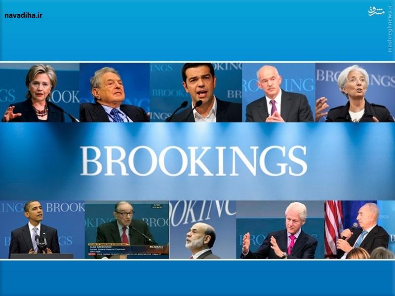 کلیپ عضو ارشد اندیشکده مهم «بروکینگز» توضیح می دهد: برجام و شرایط خروج آمریکا و عواقب آن