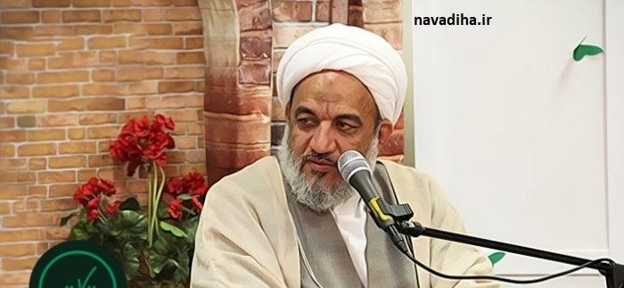 سخنرانی حجت الاسلام آقا تهرانی :گداهای میلیاردر