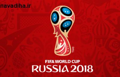 برنامه بازیهای روز ششم جام جهانی ۲۰۱۸