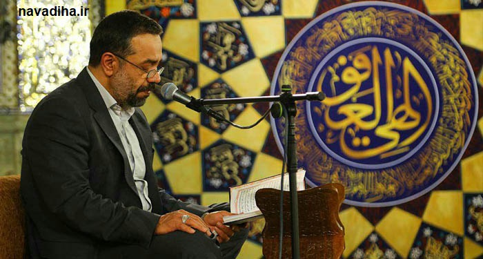 دانلود شعرخوانی جدید حاج محمود کریمی درباره رهبر انقلاب و سردار حاج قاسم سلیمانی