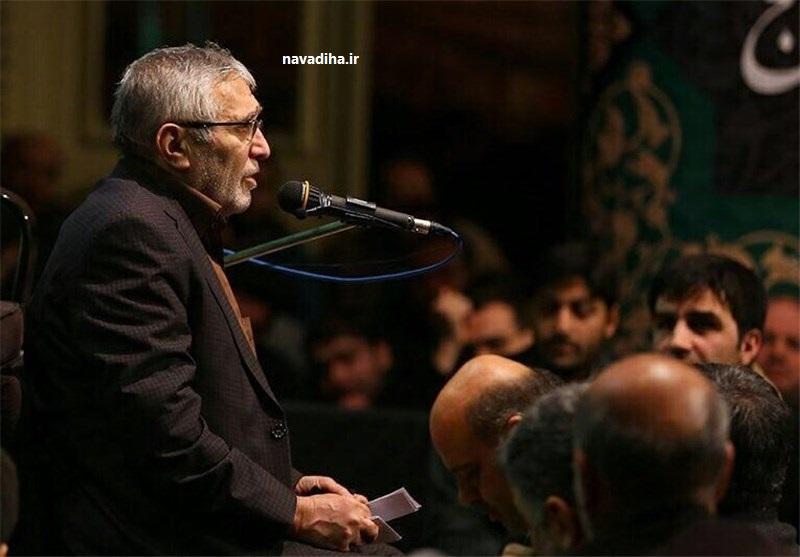 دانلود صوت مراسم شب بیست و چهارم ماه مبارک رمضان با نوای حاج منصور ارضی