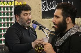 دانلود مداحی جدید حاج سعید حدادیان – شب بیستم ماه رمضان۱۳۹۷