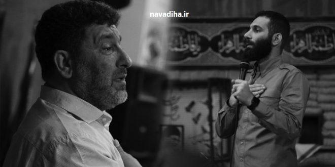 صوت مناجات شب چهارم ماه رمضان۱۳۹۷- حاج سعید حدادیان و محمد حسین حدادیان