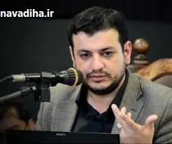 کلیپ سخنرانی رائفی پور: آمار حرام زادگی در جهان