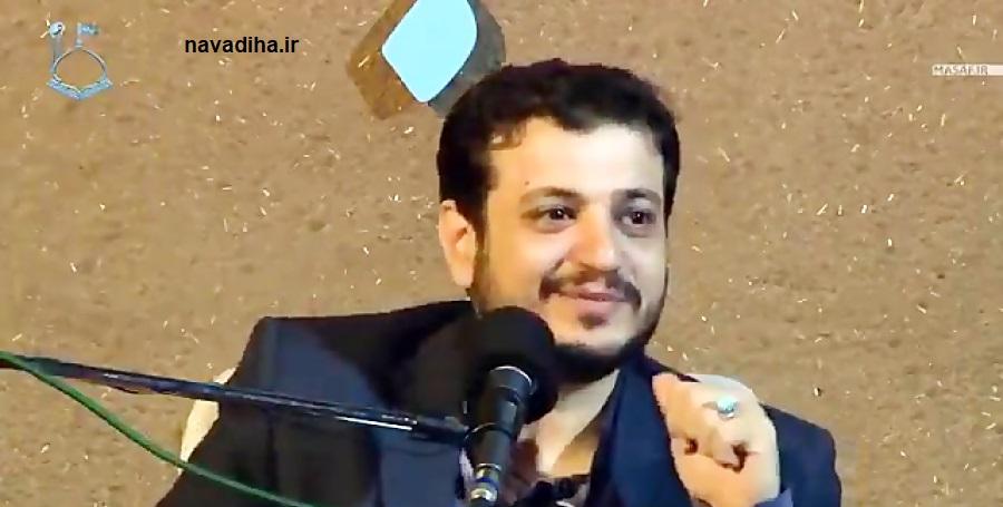 کلیپ واکنش استاد رائفی پور به فحاشی کانال ضدانقلاب آمدنیوز