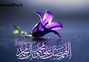 روزه سه روز آخر ماه شعبان در کلام امام صادق(ع)