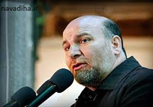 فیلم مداحی زیبای حاج حسین سازور درباره آقازادههای اشرافی در محضر رهبر انقلاب