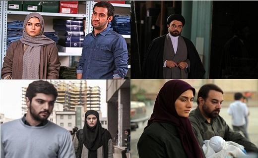 کدام سریالها ماه رمضان ۹۷ روی آنتن میروند؟