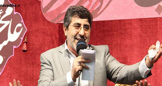 دانلود مداحی جدید حاج محمدرضا طاهری - میلاد امام حسین علیه السلام ۱۳۹۷