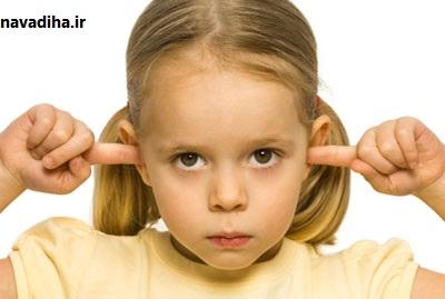 چگونه فرزندانی حرف گوشکن داشته باشیم؟