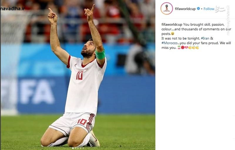 عکس اینستاگرام فیفا: حیف شد! ایران به جام جهانی مهارت، تعصب و رنگ بخشید!