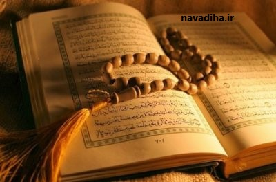 کلیپ اعجاز علمی قرآن-جاذبه های عمومی