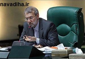 کلیپ جنجالی از مجلس و عصبانیت لاریجانی!/آویزان کردن تومارهای مردمی مخالفت با FATF از تریبون هیئت رئیسه مجلس