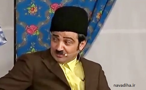 دو کلیپ از مش اسماعیل و مشکلات مردم ایران! / علیرضا رنجی پور!