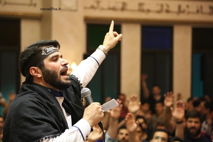 دانلود مداحی جدید حاج میثم مطیعی – شب هفتم محرم ۱۳۹۷