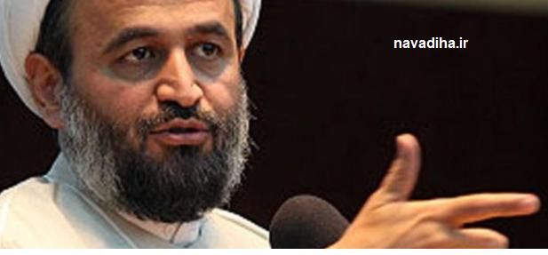 دانلود گزیده ای از سخنان حجت الاسلام پناهیان درباره اطعام در عید غدیر