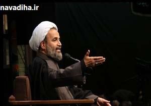 کلیپ سخنرانی حجت الاسلام پناهیان از عواقب سبک شمردن نماز