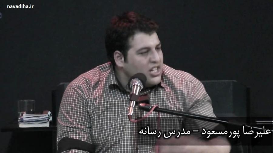 کلیپ توضیحاتی پیرامون دستگیری مائده هژبری توسط علیرضا پورمسعود