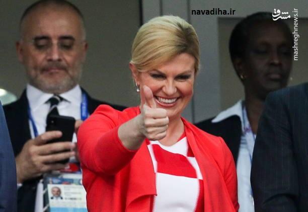 شادی خانم رئیسجمهور پس از پیروزی مقابل روسیه