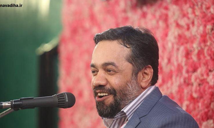 دانلود مولودی جدید حاج محمود کریمی -میلاد حضرت علی اکبر علیه السلام۹۷