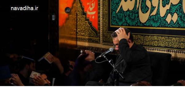 دانلود مداحی مراسم شب بیست و یکم ماه مبارک رمضان – با نوای حاج محمود کریمی