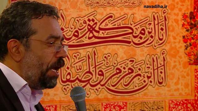 دانلود مولودی ولادت امام سجاد- محمود کریمی – شهبانوعروس فاطمه