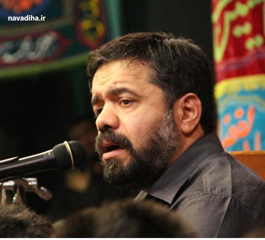 دانلود مداحی از گنه دم به دمم آتش طوفنده شدم به مناسبت آغاز ماه رمضان حاج محمود کریمی