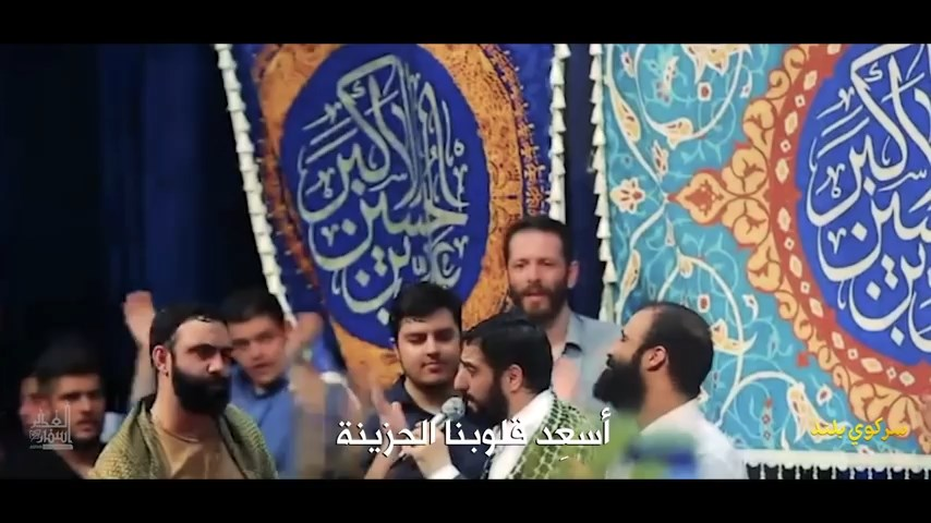 مداحی تصویری زیبا بنی فاطمه/ سر کوی بلند فریاد کردم/یا لهجه شیرین افغانستانی!