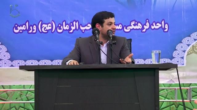 دانلود سخنرانی جدید استاد رائفی پور راهکارهای رفاه اقتصادی ایران