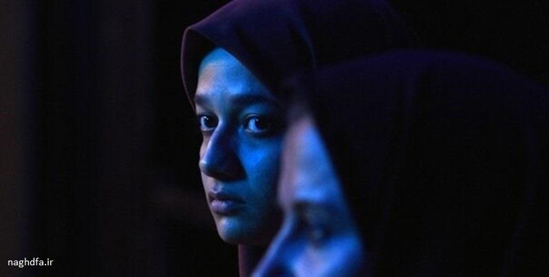 فیلم ایرانی یلدا