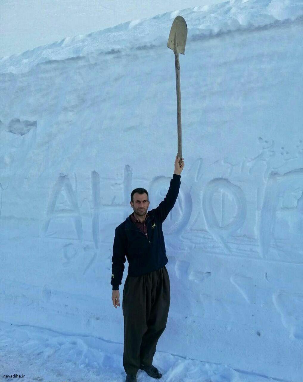 برفی دو و نیم متری ژالانه کردستان درایران