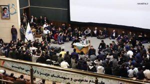 تحولات منطقه سخنرانی رائفی پور ۲ اردیبهشت دانشگاه گرگان۹۸
