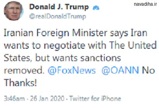 خفت و خواری تا به کی؟! / صحبت از مذاکره از ظریف و رد کردن تحقیرآمیز ترامپ/مذاکره حتی روی خون حاج قاسم سلیمانی!