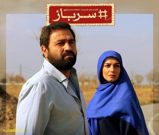 دانلود تیتراژ سریال سرباز محمد معتمدی کیفیت عالی + متن شعر