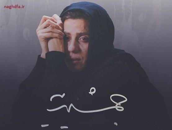نقد فیلم  جمشیدیه (۱۳۹۷-۱۳۹۸) جشنواره ۳۷ فجر