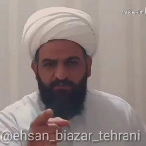 جواب صحبتهای روحانی درمورد مذاکره توسط بی آزار تهرانی