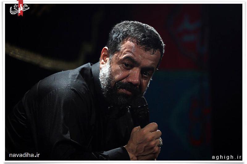حاج محمود کریمی (۱)