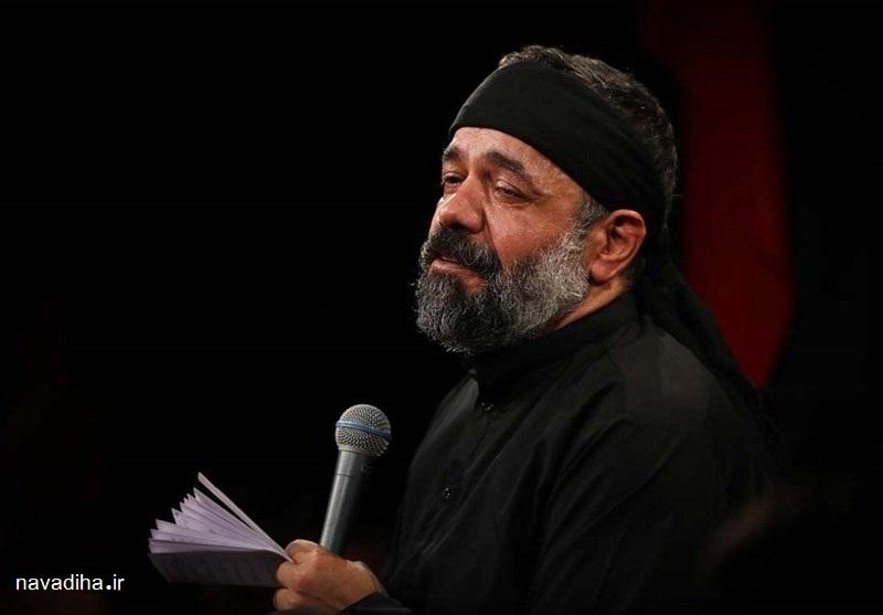 محرم 1400 حاج محمود کریمی