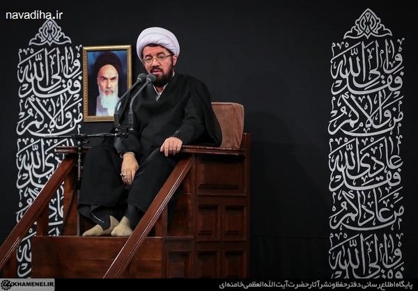 دانلود سخنرانی حجت الاسلام عالی بیت رهبری محرم ۹۸ – شب هشتم