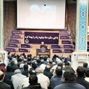دانلود سخنرانی دکتر حسن عباسی مسجد جامع ابوذر - بنزین و مسایل روز!