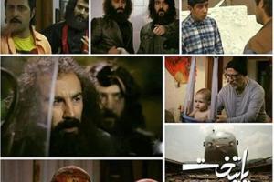 سریال ایرانی پایتخت ۶