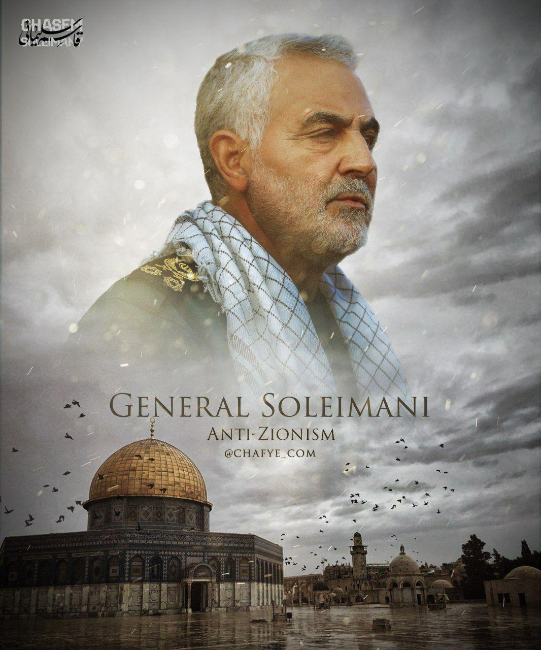 دانلود آهنگ شهادت سردار سلیمانی با آهنگ مختارنامه/ از جبهه شهید دیگر آمد…