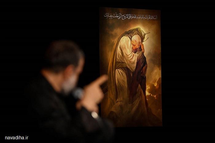 فاطمیه اول سال ۹۸ حاج محمود کریمی