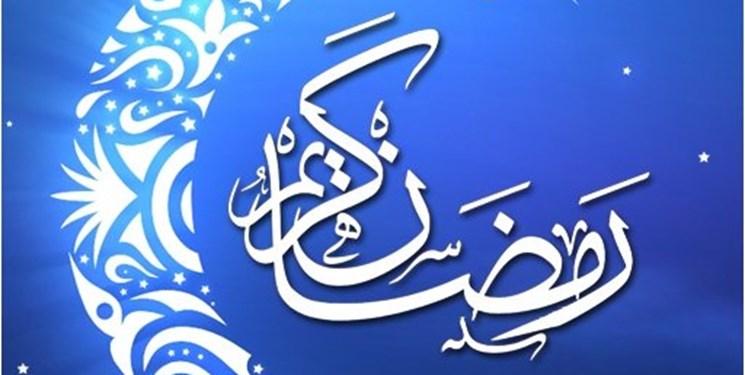 معرفی برنامه تلویزیون برای ماه مبارک رمضان ۹۹ + لایوهای اینستاگرامی و آپارات