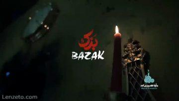 موزیک ویدئو آهنگ رپ بزک مجتبی الله وردی