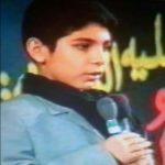 دانلود نوحه قدیمی و نوستالوژیک بوی سیب و حرم حبیب محمد حسین حدادیان