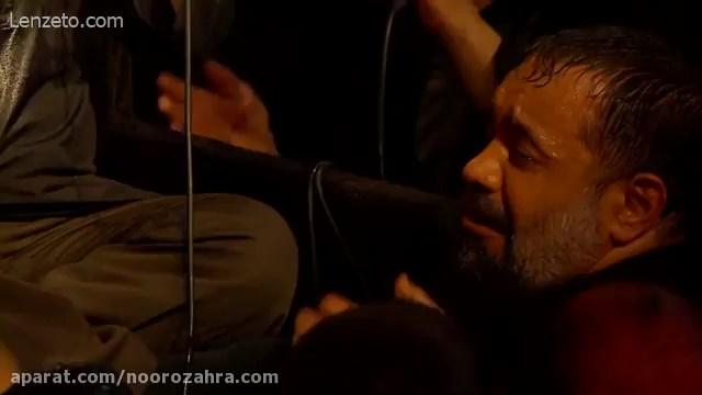 نریمان پناهی خداوندا علمدارم نیامد تصویری – ترکی و فارسی